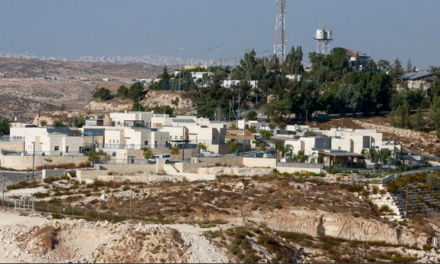 Israel To Expand West Bank Settlements For First Time Since Suspending Annexation