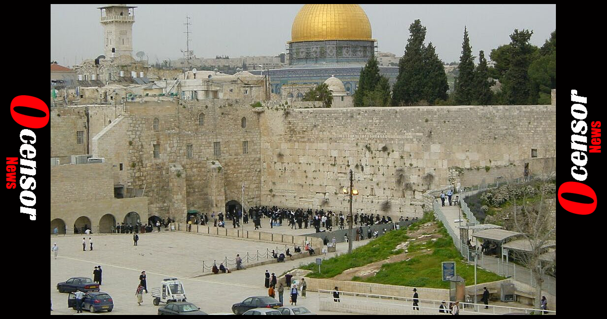 Democrats New Bill Turns Over Jerusalem's Jewish Quarter, Western Wall, and Christian Holy Sites to Palestinians